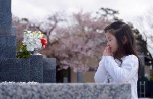終活 葬儀・お墓